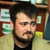 Тимур Алетдинов